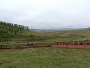 Mongolian view